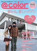 @COLOR Vol.16