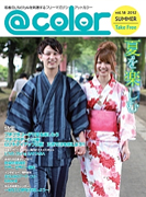 @COLOR Vol.18