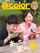 @COLOR Vol.22
