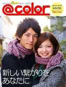 @COLOR Vol.24